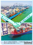 广州港和希腊比雷埃夫斯港携手共建 两座