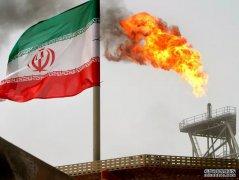 """面对美多维度制裁伊朗 欧佩克决心""""保"""