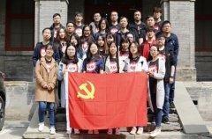 猫眼娱乐:积极开展党建活动 助力中国电