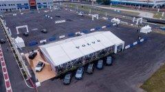 """沃尔沃安全驾道体验营:用科技为""""零伤"""