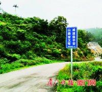 翔安新增一批交通安全警示牌 市民称赞标