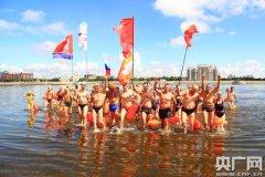 黑河:中俄体育交流走进新时代
