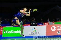 中国体彩公益金助力更多高水平体育赛事
