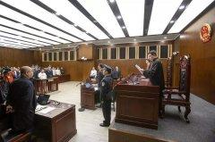 上海一中院一审公开宣判