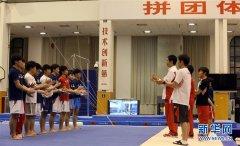 缪仲一谈日本体操来华合训:体育的魅力