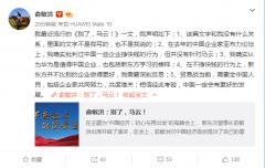 """5.23虎哥晚报:松下、东芝、ARM纷纷回应"""""""