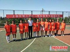 郑州市上街实验小学女子篮球队在区体育
