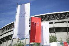 红旗HS5跨界体育,释放品牌向上动能