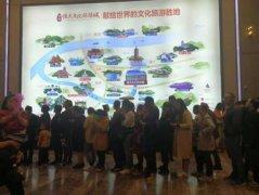 为什么这家楼盘在南京一夜爆红?