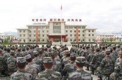 驻藏某金沙国际娱乐平台团举办2019年度军事体育运动会