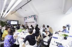 聚焦职场女性健康第二届健康传播研讨会