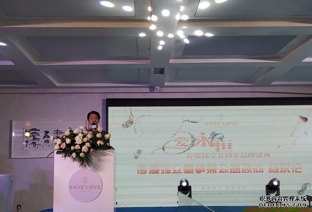 长沙存爱珠宝五周年庆 模式注重公益与社会责任