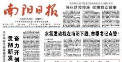 贾新光:对庞青年可以质疑 对水氢金沙国际娱乐平台不