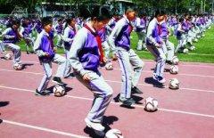"""校园足球成学生""""最爱""""体育项目"""