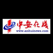 2018年中国军队国际军事合作亮点纷呈