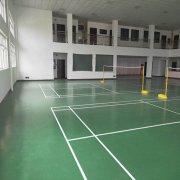 南丰体育场馆木地板保养技巧