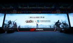 丁磊:聚焦互动文娱 探索
