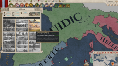 《帝皇罗马》如何选择军事传统 军事传统