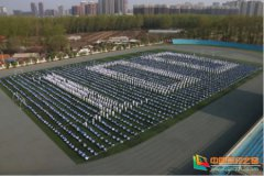 东北师范大学人文学院举行青春心向党,