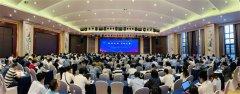第三届全国科技智库论坛在成都召开