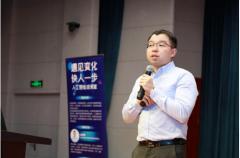 腾讯优图×华育中学科技节:打开人工智