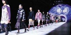 消费升级下半场 地素时尚差异化战略领跑
