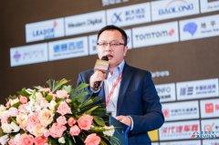 中国汽研张强:中国智能金沙国际娱乐平台指数测试研