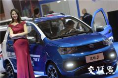 第六届中国国际节能与新能源金沙国际娱乐平台展览会