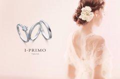 最懂时尚情侣的I-PRIMO,北京颐堤港店唯美