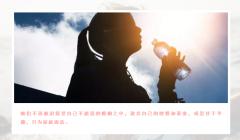 出国看病:盛诺一家倡导女性重视出国体