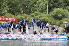 全国放鱼日 延庆放生2.5万条二级保护鱼类