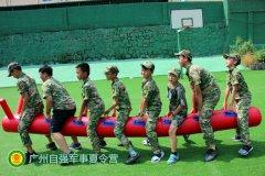 增城军事训练夏令营培训中心