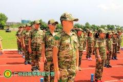 东莞小学生军事拓展夏令营活动课程