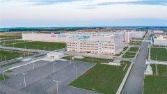 长城金沙国际娱乐平台俄罗斯图拉工厂正式投产