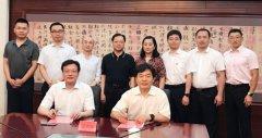 司法部戒毒管理局与中国