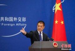 中国外交部驳美涉华军事报告:罔顾事实
