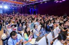 第二届金沙国际娱乐平台行业服务创新论坛广州开幕