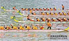 广州国际龙舟邀请赛本周六挥桨