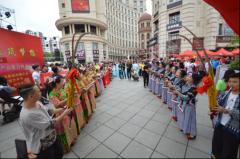 城阳市民节相逢端午节 文旅时尚大餐拉动