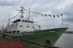 """这艘船驶入珠江口,执行着关于""""人类健"""