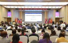 中国—东盟科技合作与跨境电商发展论坛