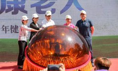 北京市2019年老年健康宣传周在朝阳区启动