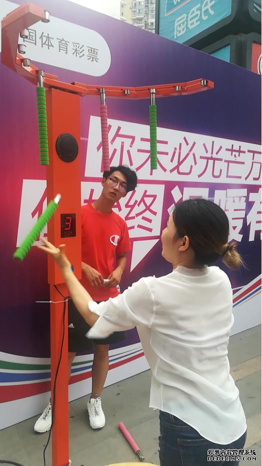 """""""体育彩票杯""""武汉高校篮球争霸赛落幕"""