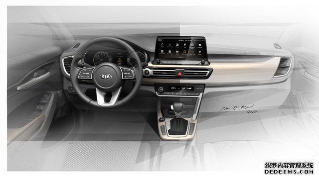 起亚又一全新SUV曝光,外观时尚,侧面酷似XC40,竞争缤智XRV