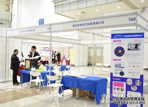 杰纳动力科技亮相第4届湖北省教育装备展示会