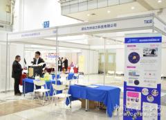 杰纳动力科技亮相第4届湖北省教育装备展