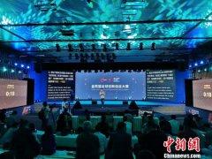 全球30个人工智能和泛娱乐产业项目在蓉