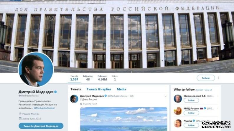 俄罗斯总理推特再遭黑客攻击,祝贺留言变神秘