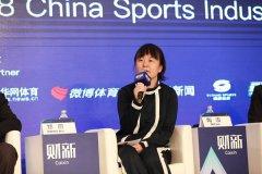 郑蔚代表优酷体育出席中国体育产业论坛