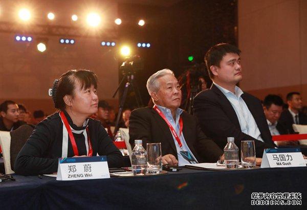 郑蔚代表优酷体育出席中国体育产业论坛:希望更多人真正参与到体育中